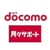 docomo_tsukiduki_support-thum