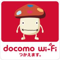 docomowifi-thum