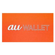 auwallet3