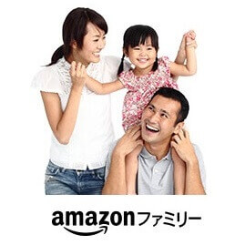 amazon-family-thum