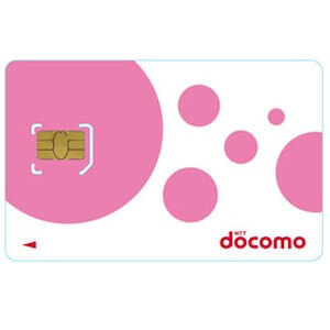 docomo-sim-pink-thum