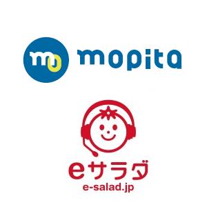 mopita-esarada-thum
