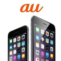 au-iphone6-thum