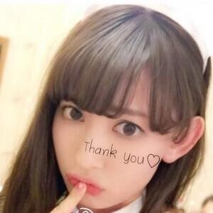 Haruna_Kojima