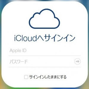 icloud-photo-thum
