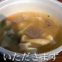 tonjiru-thum