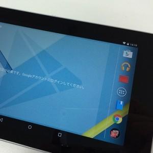 nexus7-android5-thum