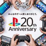 playstation_20th