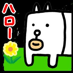 tanabe-seiichi
