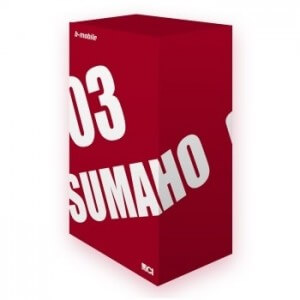 03sumaho-thum