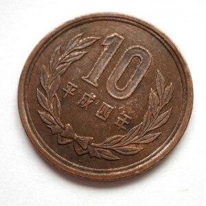 10yen-thum