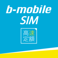 b-mobile-teigaku-mvno-thum