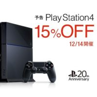 ps4-cybermonday-thum