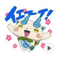 ugoku-youkai-stamp-thum