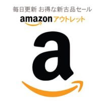 amazon-outlet-thum
