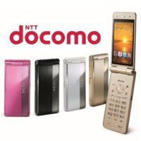 docomo-valueplan-thum