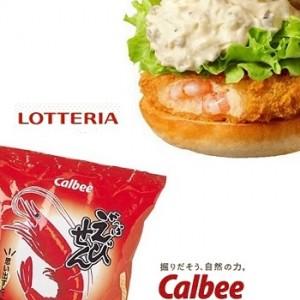 lottelia-calbee-thum
