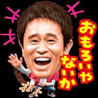 shaberu-stamp-thum