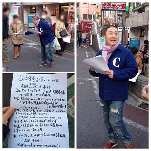 yamamoto_keiichi