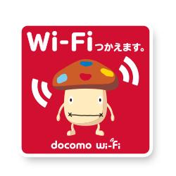 0000docomo