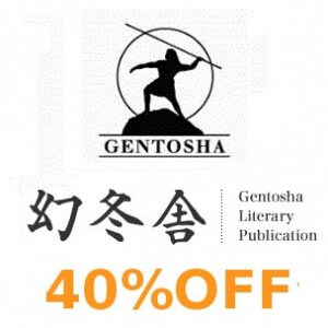 kindle-gentousha-201502sale-thum