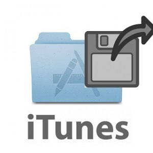 mac-itunes-folder-change-thum