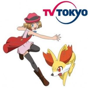 tv-tokyo-pokemon-get-thum
