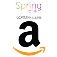 amazon-spring-sale-thum