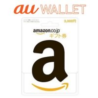 au-wallet-amazon-thum