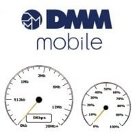 dmm-mobile-speed-thum