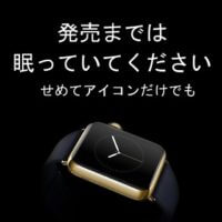 ios82-applewatch-thum