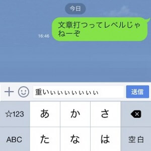 iphone-keyboard-omoi-thum