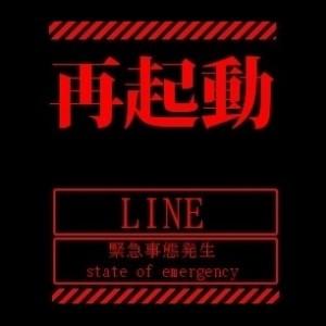 line-saikido-thum