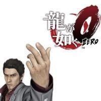 ryugagotoku0-2-thum