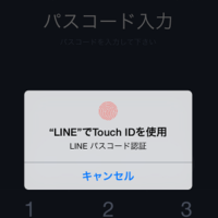 touch_id