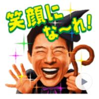 2017-stamp-cclemon-matsuoka-shuzo-thum