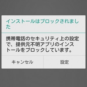 android-nora-app-alert-thum