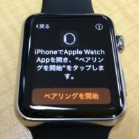 applewatch-shokisettei-thum