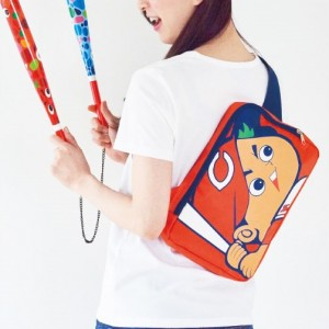 carp-bouya-face-body-bag-book
