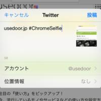 chromeselfie