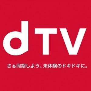 dtv-thum