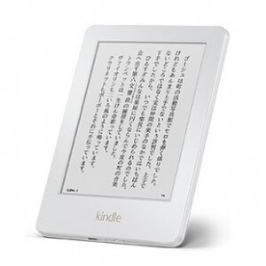 kindle-white-thum