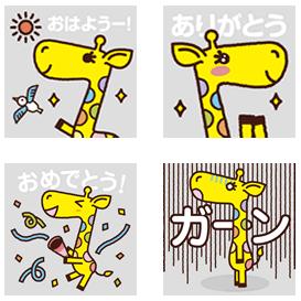 nanaco_stamp