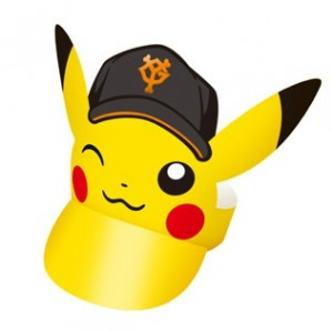 pokemon_week