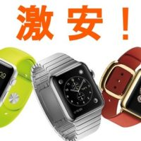 applewatch-neta-gekiyasu-thum