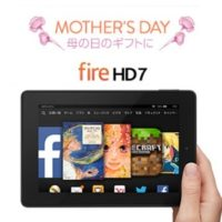 kindle-mothers-day-thum