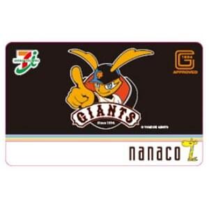 professional-baseball-nanaco