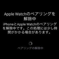 applewatch-pairing-kaijo-thum