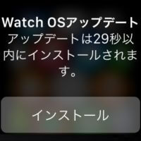 applewatch-update-thum