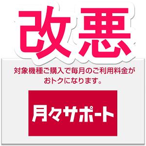 docomo-kaiaku